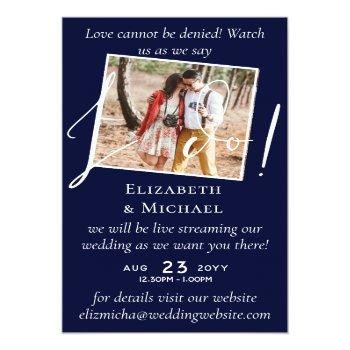 Small 25 X Magnetic Wedding Livestreaming Save The Date Business Card Magnet Front View