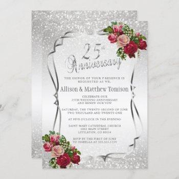 25th silver glitter wedding anniversary | diy text invitation