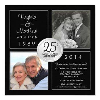 25th silver wedding anniversary surprise party invitation