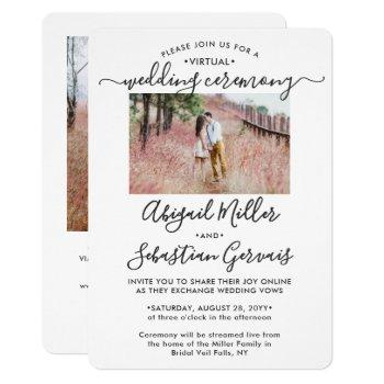 2 photo virtual wedding livestream long distance invitation