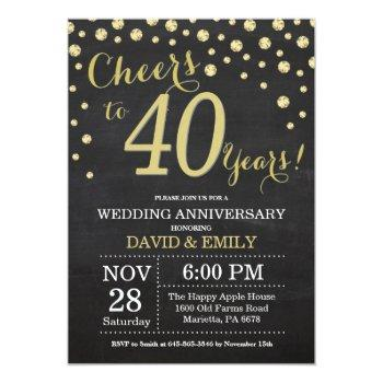 40th wedding anniversary chalkboard black and gold invitation