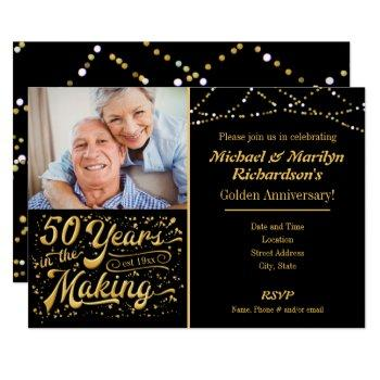 50 years in the making - golden anniversary invitation