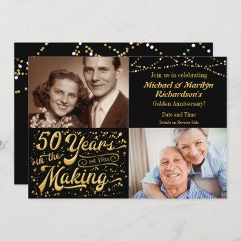 50 years in the making then & now anniversary invitation