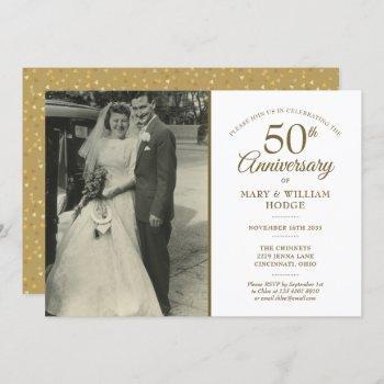 50th anniversary gold heart confetti wedding photo invitation