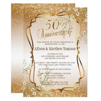 50th gold glitter wedding anniversary | diy text invitation