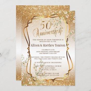 50th gold glitter wedding anniversary | diy text invitation