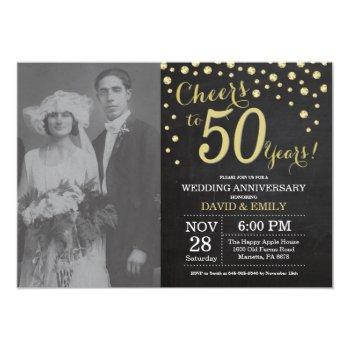 50th wedding anniversary chalkboard black and gold invitation
