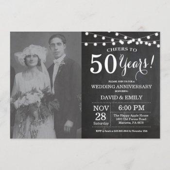 50th wedding anniversary chalkboard photo invitation
