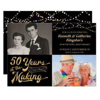 50th wedding anniversary then & now photos party invitation