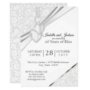 60th diamond anniversary design invitation