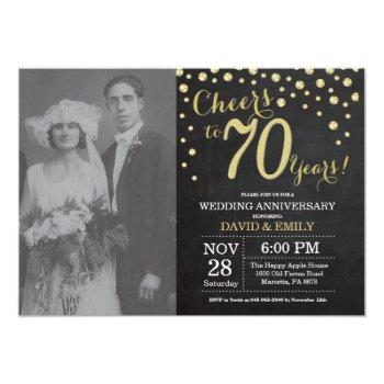70th wedding anniversary chalkboard black and gold invitation