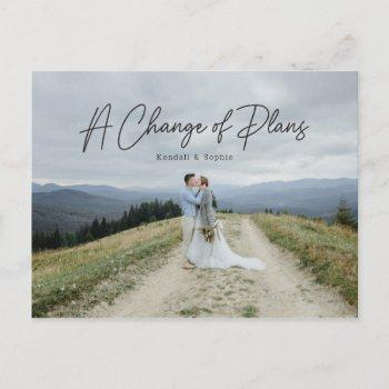 a change of plans wedding update photo announcement postcard