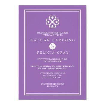 adinkra nyame dua symbol lavender wedding invitation