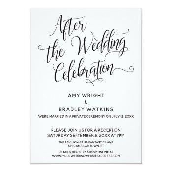 after the wedding celebration elegant script invitation