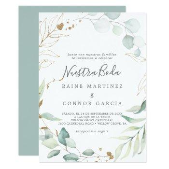 airy greenery and gold leaf spanish nuestra boda invitation