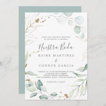airy greenery and gold leaf spanish nuestra boda invitation