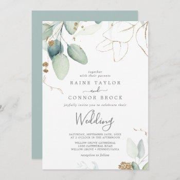 airy greenery and gold leaf wedding invitation