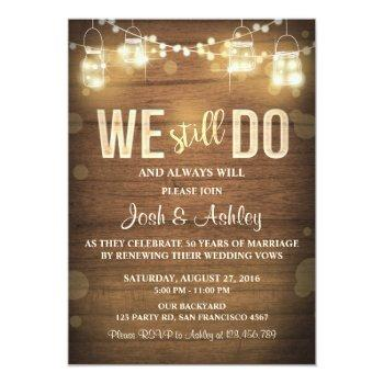 Small Anniversary Invitation Rustic Vow Renewal Party Front View