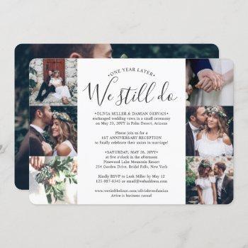 anniversary reception we still do 7 photo wedding invitation
