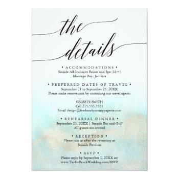Small Aqua And Gold Watercolor Beach All In One Wedding Invitation Back View