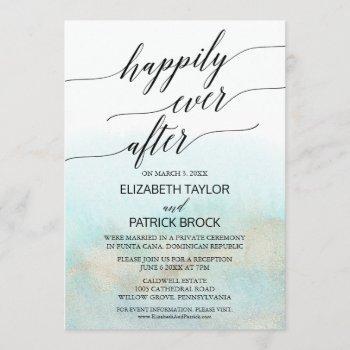 aqua and gold watercolor beach elopement invitation