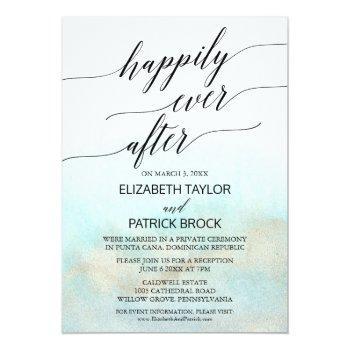 aqua and gold watercolor beach elopement invitation