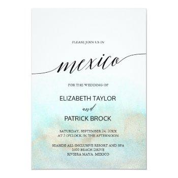 aqua and gold watercolor beach mexico wedding invitation