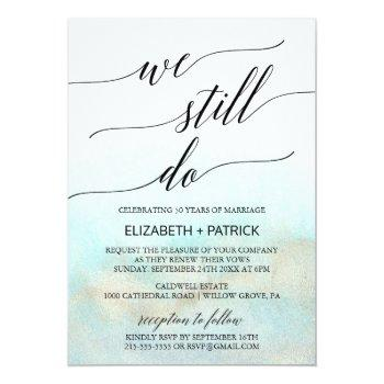aqua and gold watercolor beach vow renewal invitation