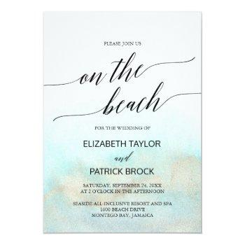Small Aqua And Gold Watercolor On The Beach Wedding Invitation Front View