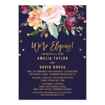 autumn floral elopement reception invitation