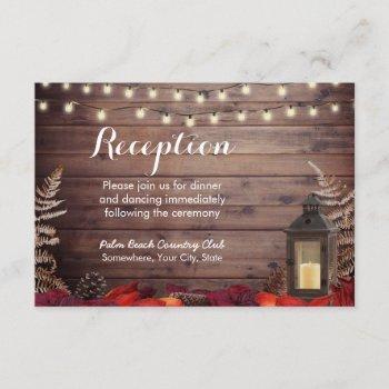 autumn leaves & lantern fall wedding reception invitation