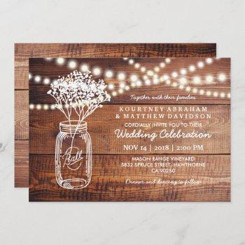 baby's breath rustic country   mason jar wedding invitation