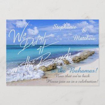 bahamas beach shore wedding we did it on the beach invitation