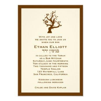 bar mitzvah invitation ethan tree hebrew