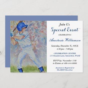 baseball party event invite