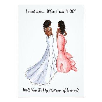 be my matron of honor card- african american invitation