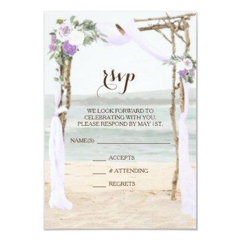 beach arbor lavender wedding rsvp card
