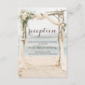 beach arbor wedding reception card