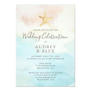 Small Beach Themed Wedding Invitation Front View