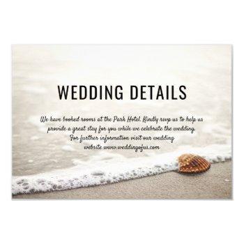 beach waves wedding details invitation