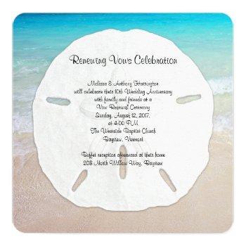 big sand dollar seaside vow renewal invitation