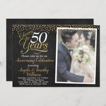black and gold wedding anniversary invitation