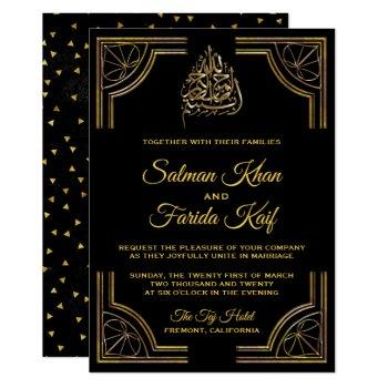 black gold islamic muslim wedding invitation