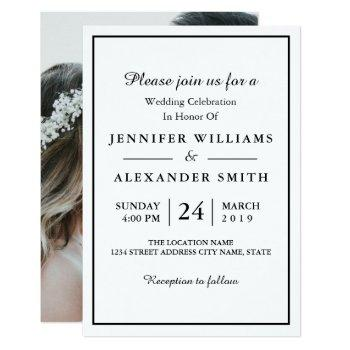black & white elegant photo wedding invitation