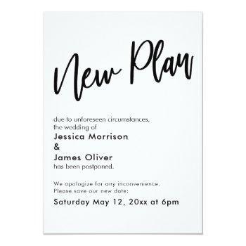 black white postponed wedding new plan update card
