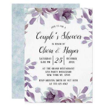 blooming amethyst floral couple's wedding shower invitation
