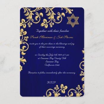 blue and gold brocade jewish wedding invitation