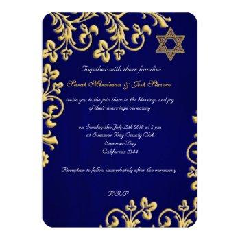 blue and gold brocade jewish wedding invitation