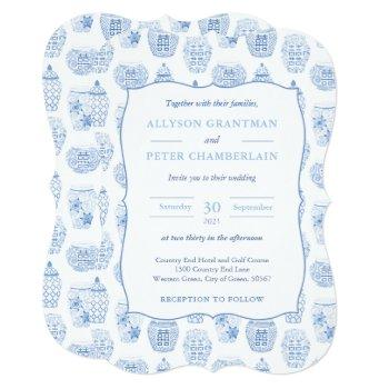 blue and white ginger jar chinoiserie wedding invitation