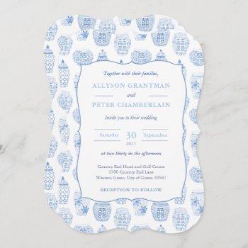 blue and white ginger jar chinoiserie wedding invitation